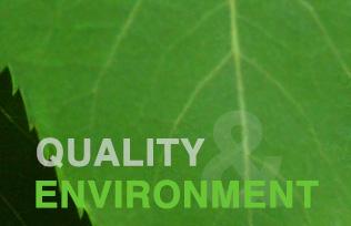 Качество и защита окружающей среды